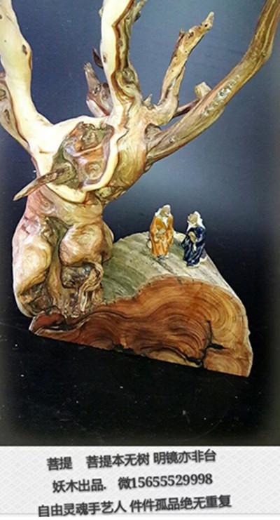 妖木出品作品欣赏图