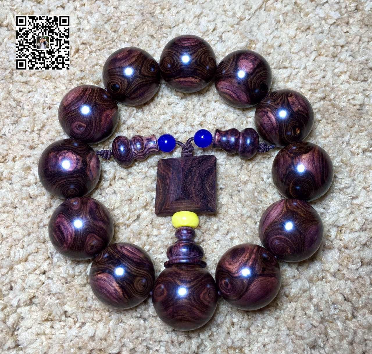 海黄老料紫油梨极品手串