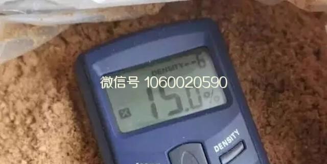 香粉油分和水份测量
