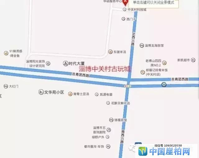 2017山东秋季崖柏艺术博览会