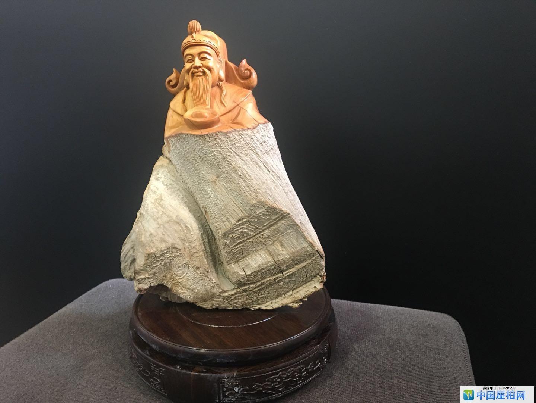 太行崖柏全陈化鱼鳞骨料摆件【财神】