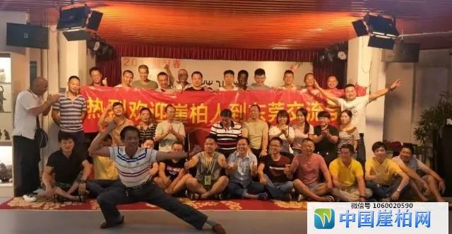 2018年广东崖柏淘宝会
