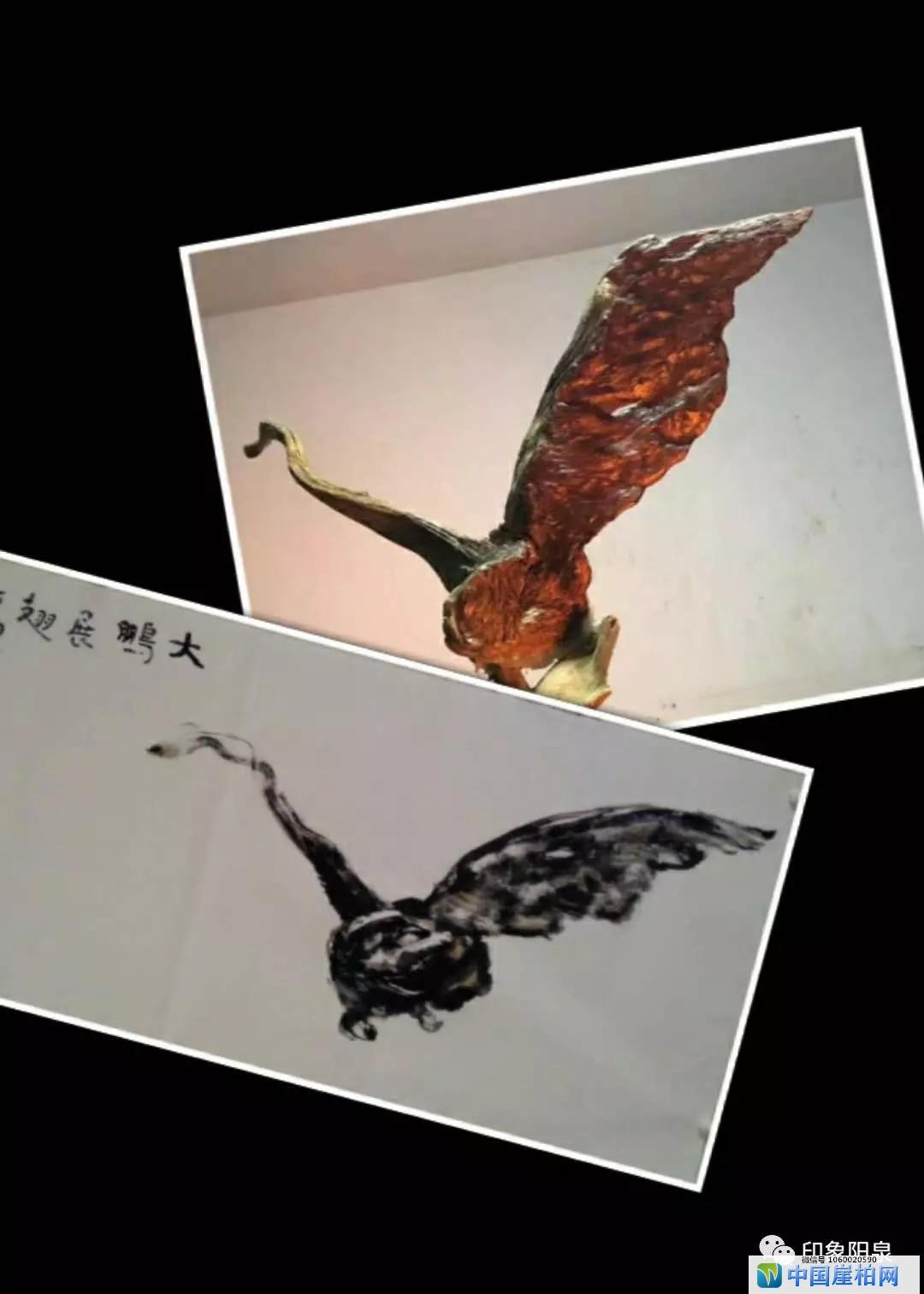 """2018山西崖柏""""赛宝会""""暨""""太行崖柏杯""""摄影赛"""