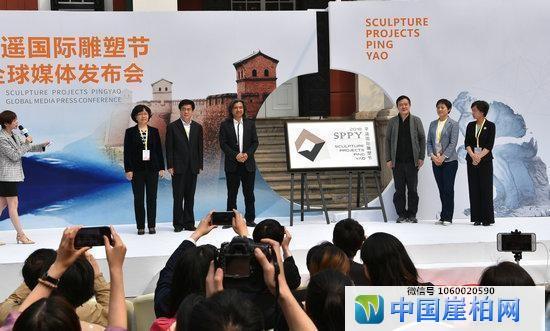 黄友镇:关于崖柏根雕纳入平遥国际雕塑节的思考