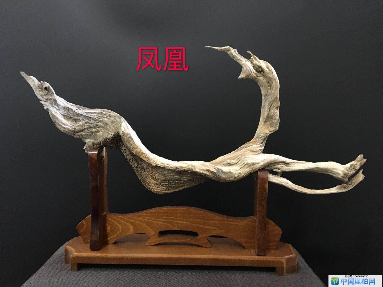 """太行崖柏红骨象形摆件""""凤凰"""""""