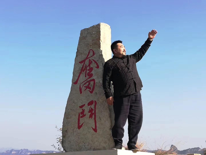 """杨喜林:""""崖柏狂人""""与""""赛宝会"""""""