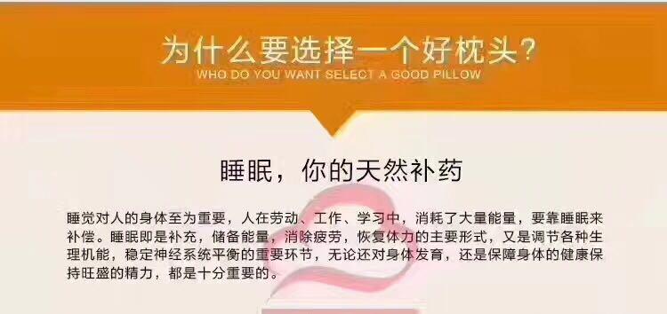 【国庆节活动】太行崖柏保健枕疯狂促销特惠......