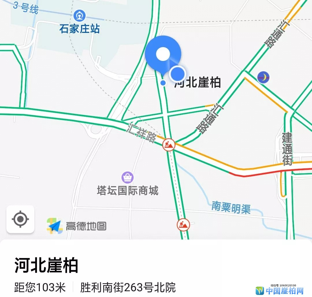 """河北省第六届""""太行杯""""崖柏艺术品淘宝会"""