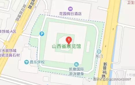 """山西太原首届""""国粹杯""""崖柏文化艺术展"""