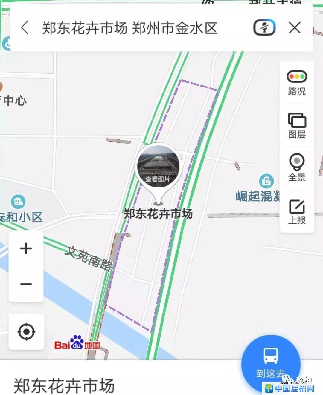河南省第三届崖柏文化展