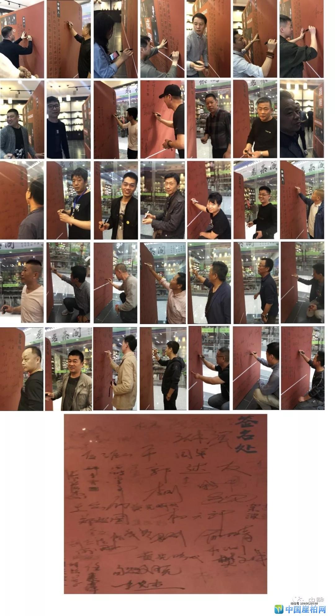 木雕无界,感恩助力!(文化墙师友们的签名,永久收录郑州大学西亚斯国际学院虫雕展馆)