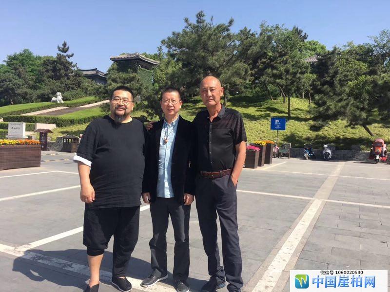 中国扬州崖柏·香高峰论坛现场