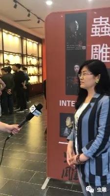 河南省广播电视台采访虫雕成员