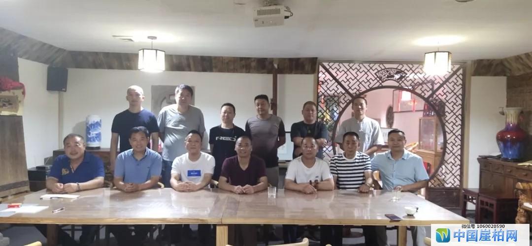 2019年河北收藏家根雕专委会核心会议召开