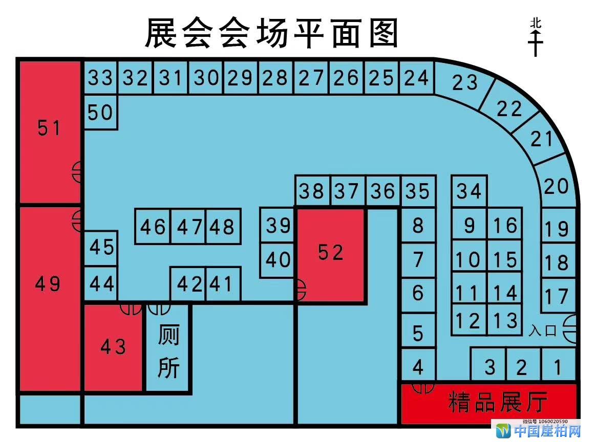 中国高东街第四届崖柏交易会