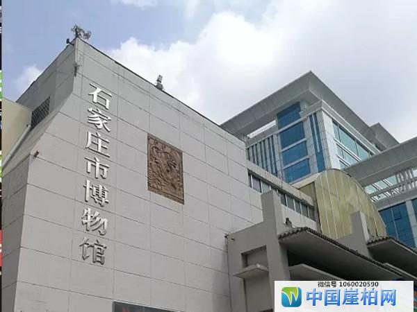 石家庄市博物馆门口
