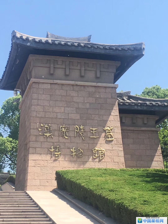 """崖柏狂人:今生爱柏 ·得之大幸(五) ·追溯""""柏""""文化"""