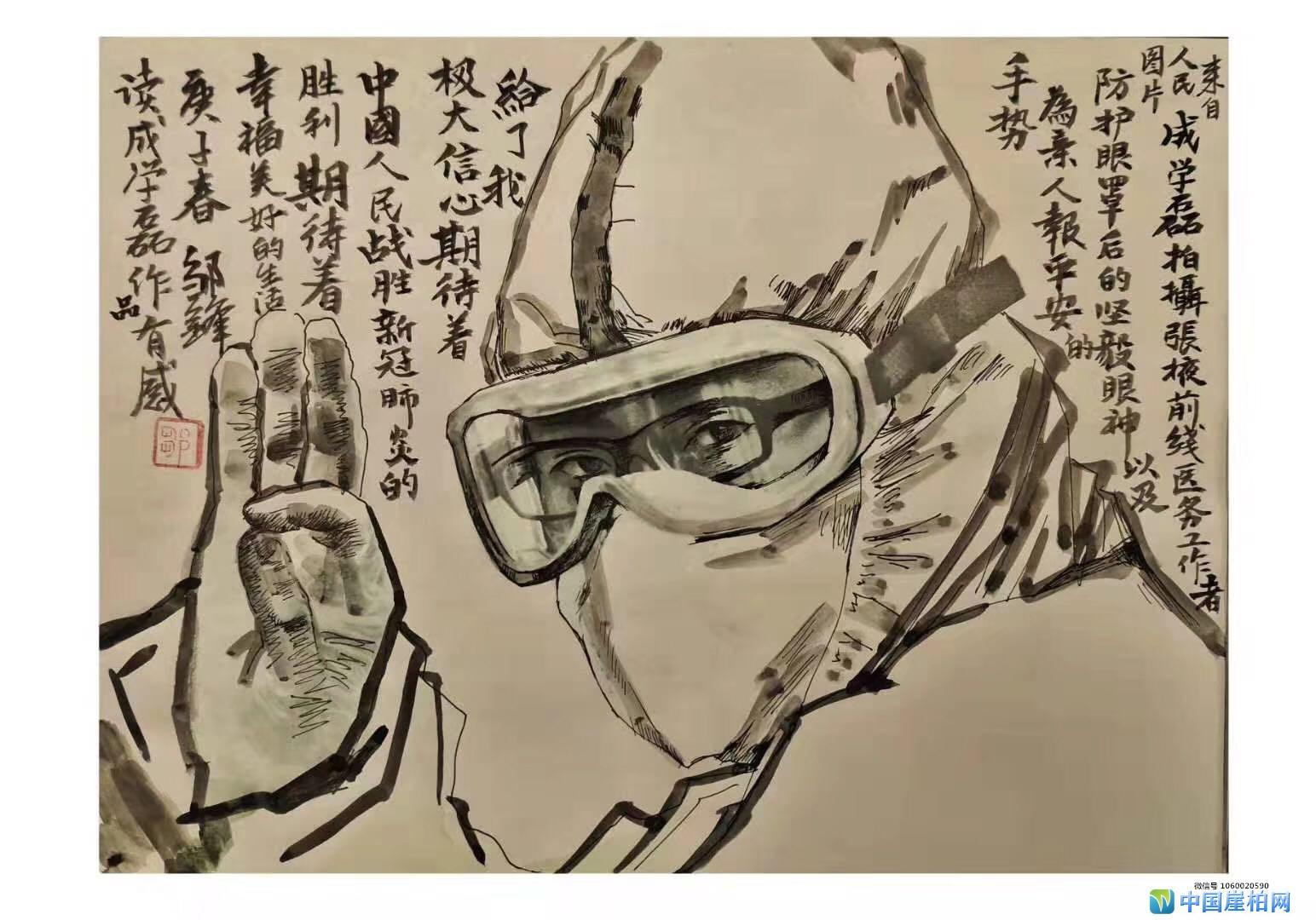 《沁园春·静 》:坚决打赢新冠肺炎这场阻击战