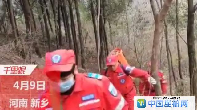 新乡辉县一男子采挖崖柏不慎坠崖身亡