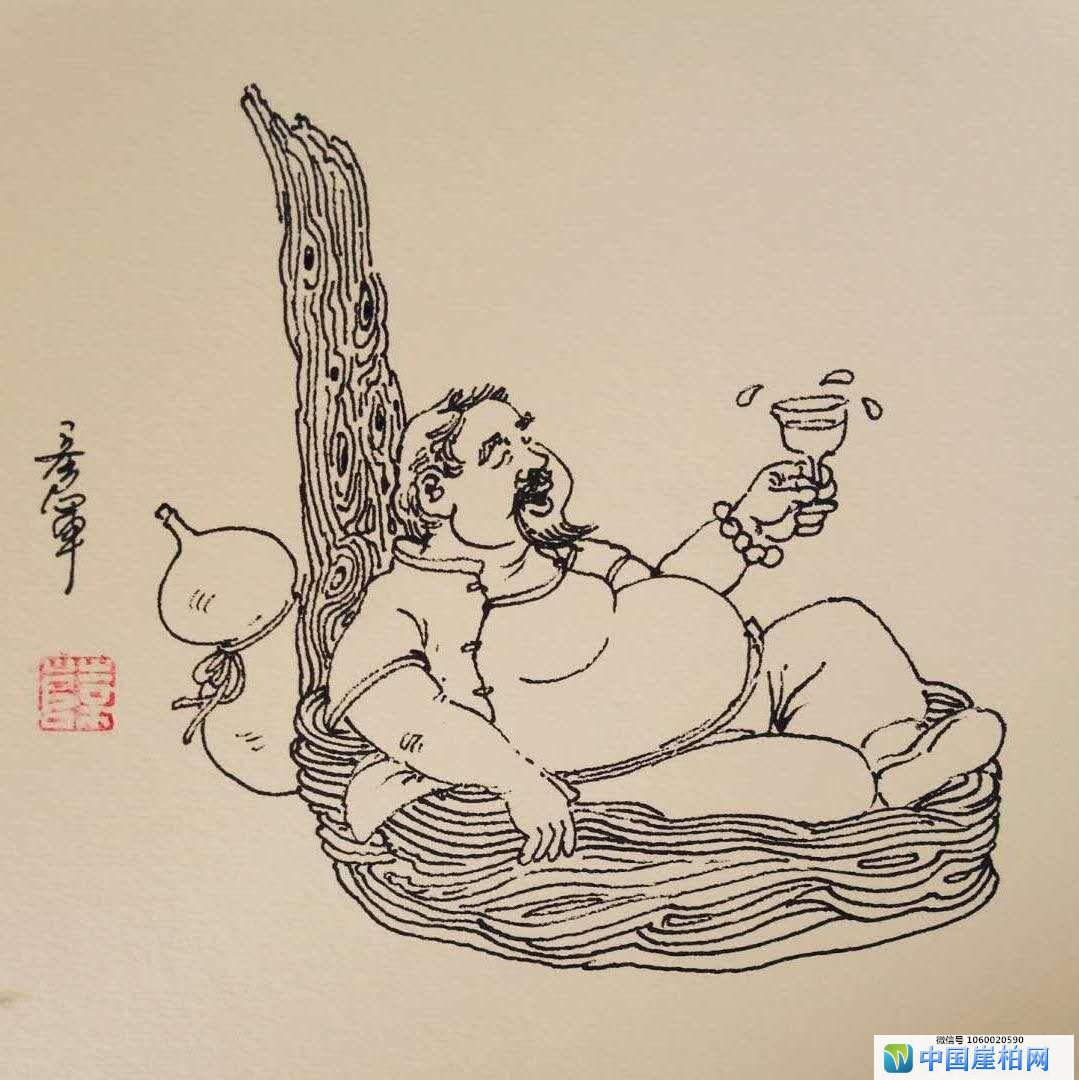 杨喜林,山西人。(见附图漫画)