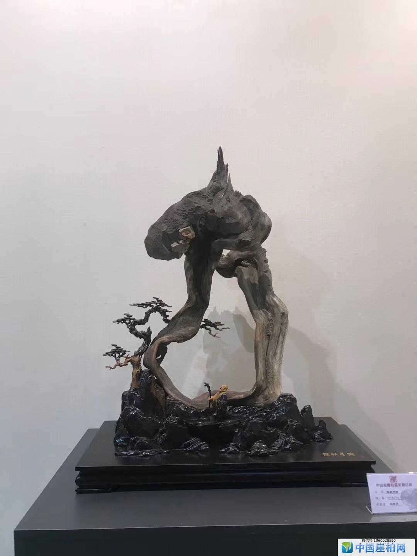 第三届中国根雕收藏家藏品展崖柏藏品