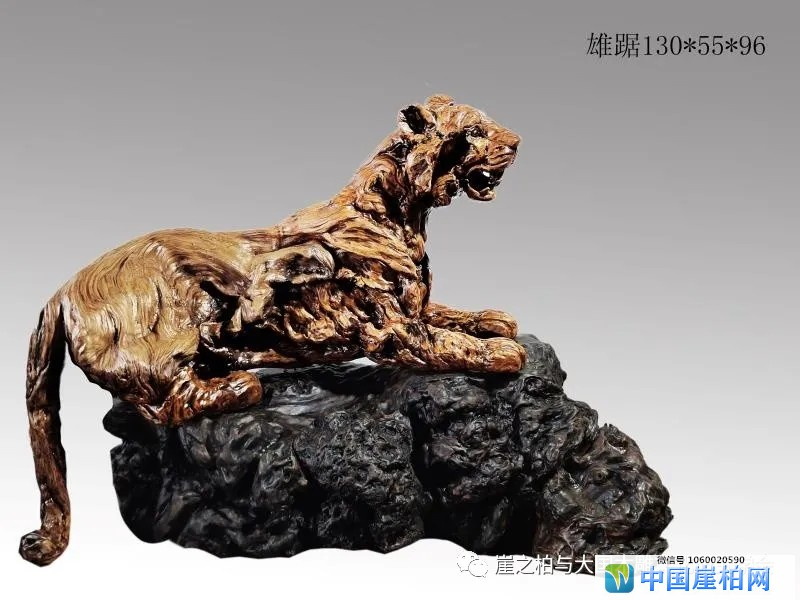 远美园:黄榕国老师仿雕陈列作品观摩记