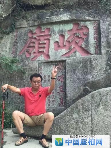 论坛嘉宾/刘占仁