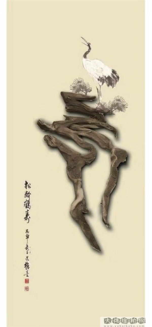 古沉香论·华夏国香·崖上柏